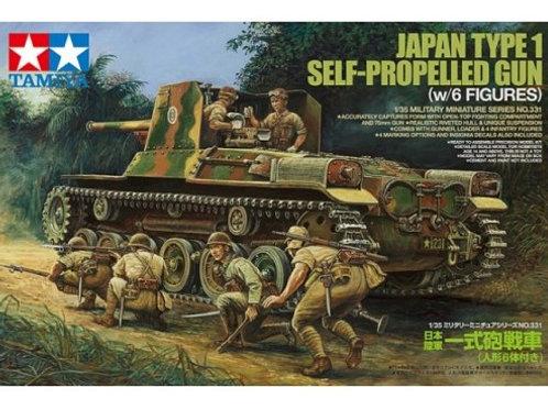 Japan type 1 self-propelled gun w/ 6 figures