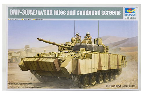 BMP-3 w/ERA titles