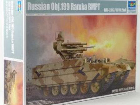 Russian Obj. 199 Ramka BMPT