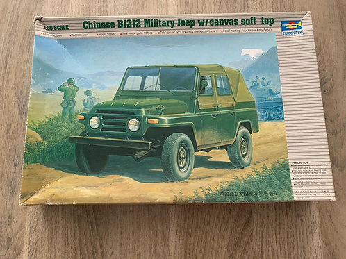 Chinese B1212 Military Jeep w/canvas soft top