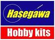Hasegawa-Logo-1-3143.jpg
