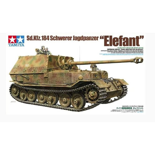 """Sd.Kfz.184 Schwerer Jagdpanzer """"Elefant"""""""