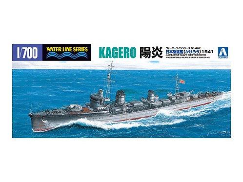 Japanese destroyer Kagero