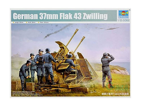 German 37mm Flak 43 Zwilling