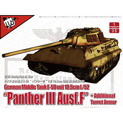 """German middle tank E-50""""Panther III Ausf.F"""""""