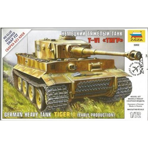Tiger I German heavy tank