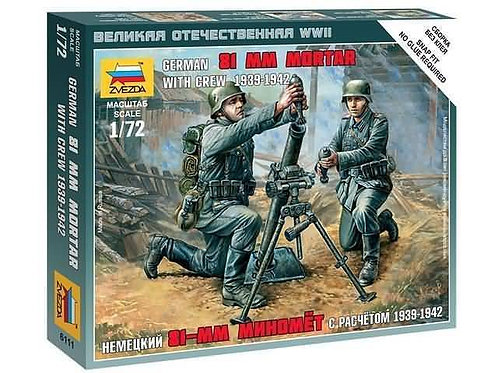 German 81mm mortar with crew