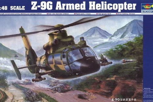 Z-9G armed helicopter