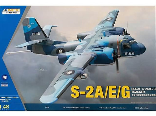 S-2A/E/G Rocaf