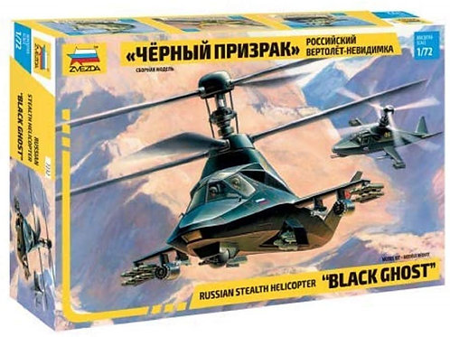 """Russian stealth helicopter """"Black ghost"""""""
