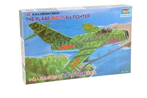 The plaaf MIG-15 bis fighter