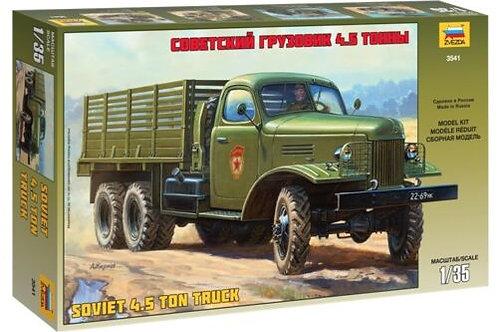 ZIS- 151 Soviet Truck