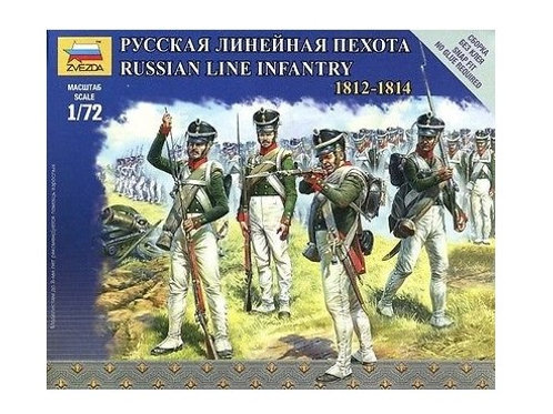 Russian line infantry 1812 - 1814