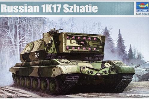 Russian 1K17 Szhatie