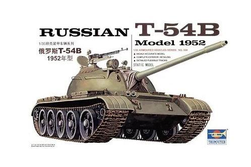 Russian T-54E Model 1952