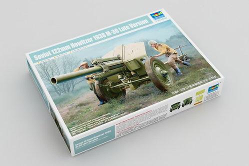Soviet 122mm howitzer 1938 M-30 late