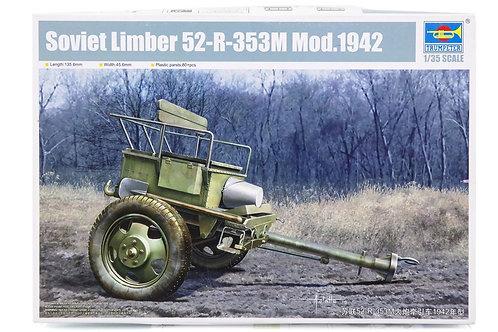 Soviet limber 52-R-353M Mod.1942