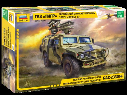 Russian armored vehicle GAZ Kornet