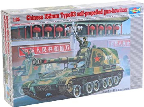 Chinese 152mm typ83 self-propelled howitzer
