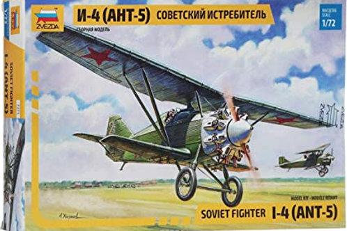 Soviet fighter ANT-5