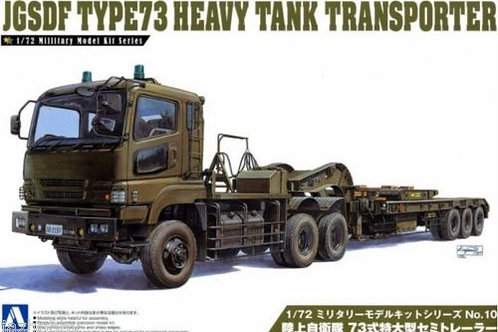 JGSDF type 73 heavy tank transporter
