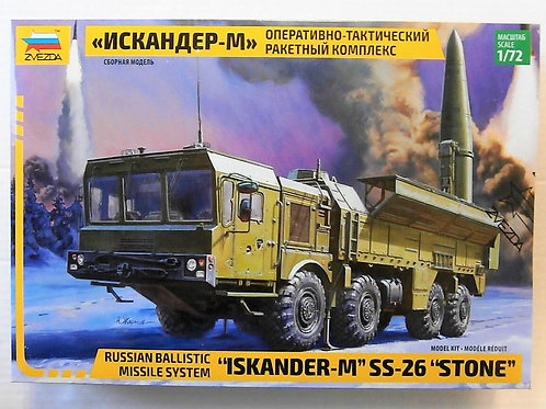 Russian ballistic missilesystem 'Iskander-M' SS 26