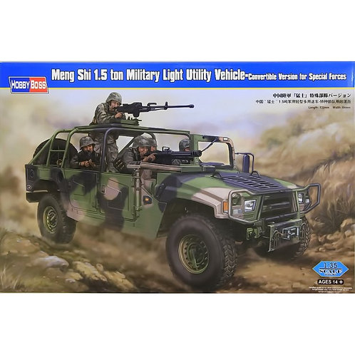 Meng Shi 1.5T military light utility vehicle