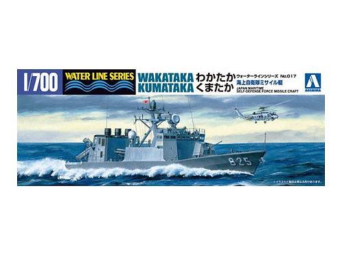 Japanase battle ship Wakataka
