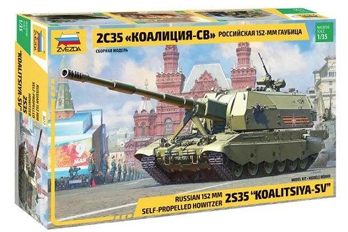 "Russian 152 MM self-propelled howitzer 2S35 ""Koalitsiya"""