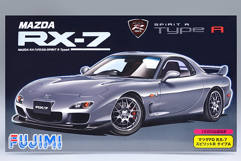 Mazda RX-7 Spirit R type