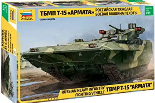 Russian heavy infantry fighting vehicle TBMP T-15