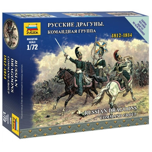 Russian dragoons command group 1812 - 1814