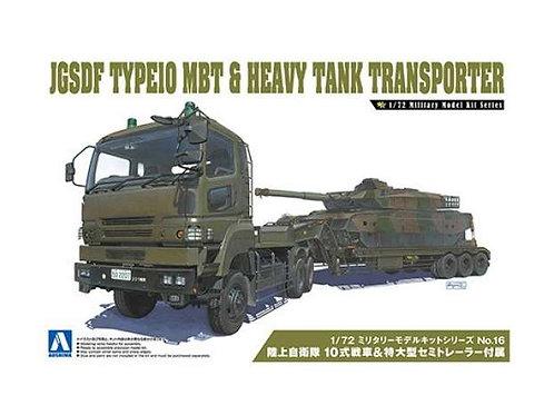JGSDF type 10 mbt & heavy tank transporter
