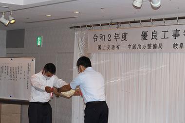 三建産業2.JPG
