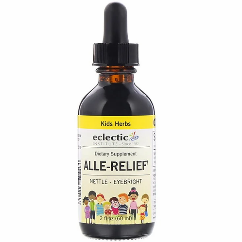Alle-Relief 1oz