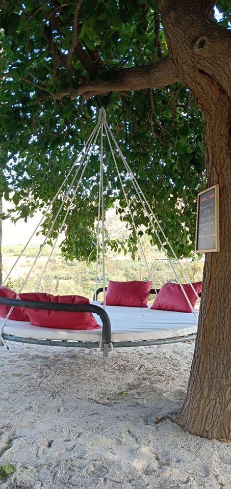 lounge swing