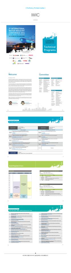 IWIC 프로그램북