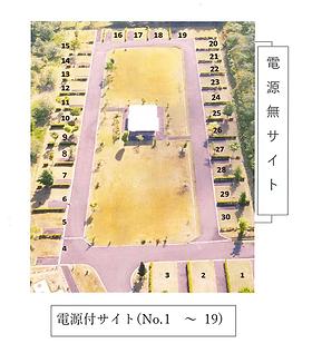 区画図0730.png