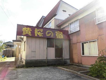 黄桜の宿.jpg