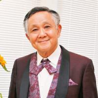 山田実(学芸博士)