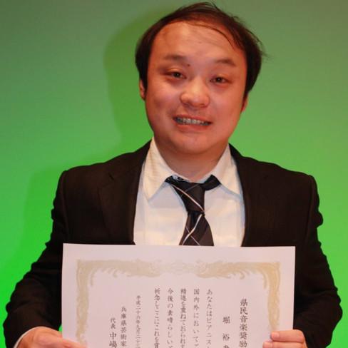 堀裕貴(ピアニスト)