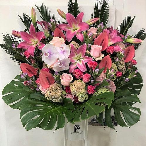 H2133-祝スタンド1段ピンク系 胡蝶蘭・ユリ・ケイトウ・アンス・バラ・リンドウ 01