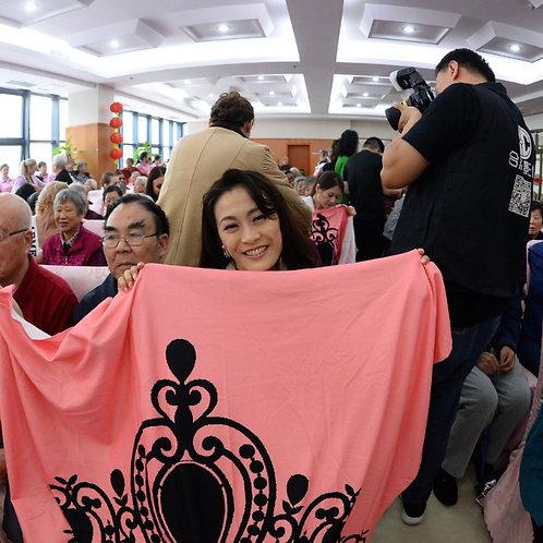 Sponsored Blanket