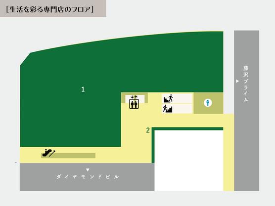 フジサワ名店ビル5F
