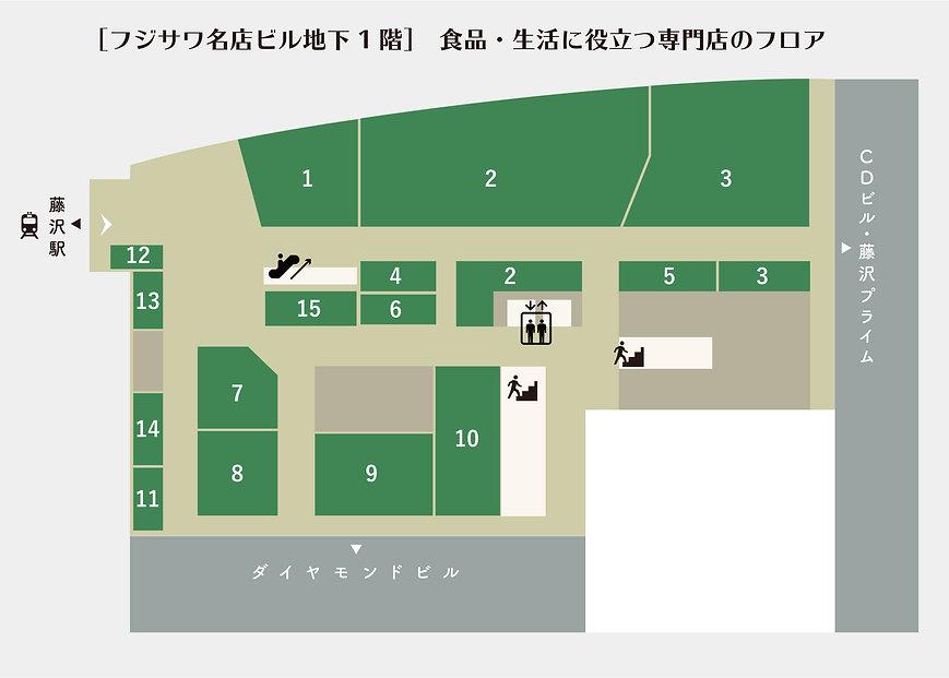 FloorMap_B1.jpg