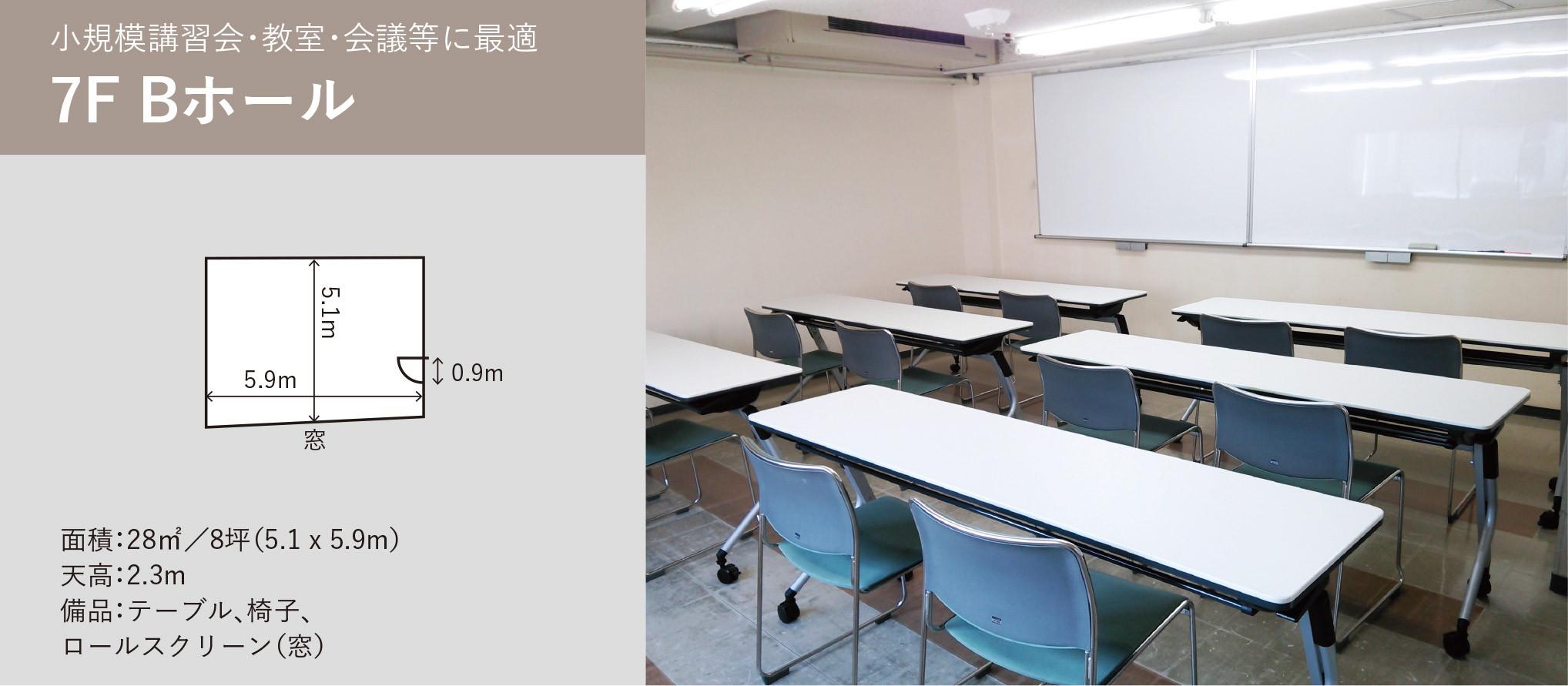 Hall_top_7F_B.jpg