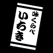 Illust_Ichiki.png