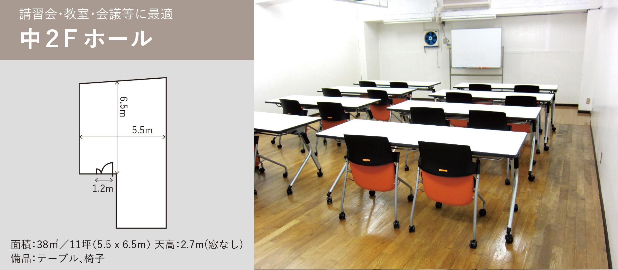 Hall_M2F-2.jpg