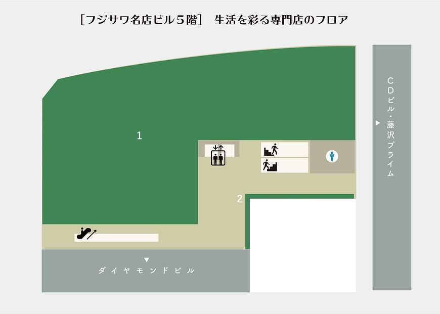 FloorMap_5F.jpg