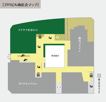 391ビル商店会マップ
